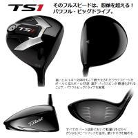 タイトリスト TS1 ドライバー タイトリストディアマナ50カーボンシャフト 19年モデル 日本仕様|lockon|02