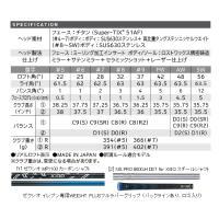 先行予約 レフティ ダンロップ ゼクシオ11 アイアン 単品 AW SW MP1100カーボン 19年モデル lockon 04
