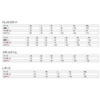 デシグアル Desigual BLUS_LINA (NEGRO)
