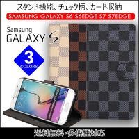 カラー:ブラック ブラウン ホワイト  素材:PUレザー  対応機種: SAMSUNG S7 EDG...