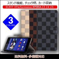 カラー:ブラック ブラウン ホワイト  素材:PUレザー  対応機種: XPERIA X Perfo...