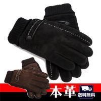 ・手袋を着けたまま、スマホやタブレットなどの操作が簡単にできます。 ・しっかりと手にフィットします、...
