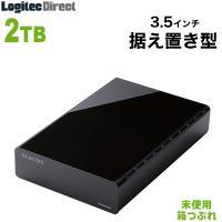 商品紹介  e:RECOデスクトップ ELD-ERTUBKシリーズ 2TB テレビやレコーダーの番組...
