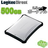 外付けHDD テレビ 500GB ZEROSHOCK ポータブルハードディスク ホワイト エレコム 未使用・箱つぶれ ELP-ZS005UWH-LL