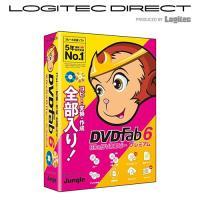 コピー・変換・作成 全部入り!こだわり派のあなたに!   「DVDFab6 BD&DVD コピープレ...