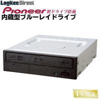 商品紹介     ▼光ディスクドライブの開発メーカーとして定評ある、パイオニア製ドライブを採用。高い...