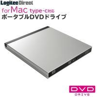 ●Macユーザーのレビューから作られた、MacユーザーのためのUSB3.0ポータブルDVDドライブ。...