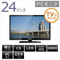 商品の説明 ●24インチのワイドスクリーンでは、デジタルノイズリダクションやHDMI接続による高精細...