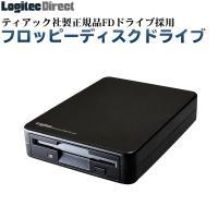 本製品はWindows対応のUSB外付型FDドライブです。現在ではFDドライブを製造しているメーカー...