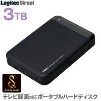 SeeQVault対応 外付けHDD ポータブルハードディスク 3TB テレビ録画 シーキューボルト 2.5インチ USB3.1(Gen1) / USB3.0 LHD-PBM30U3QW