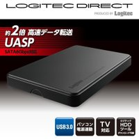 商品紹介 本製品は、USB3.0対応の外付けポータブルハードディスクケースです。 超小型、軽量である...