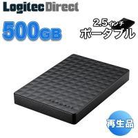 商品紹介  世界最大級のHDDメーカーであるシーゲートが 自ら開発した世界品質のポータブルハードディ...
