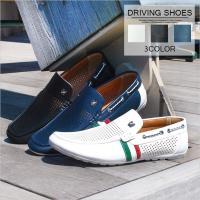 ドライビングシューズ bitter メンズ シューズ 靴 イタリア  デッキシューズ ローファー ス...