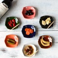 バル風 おつまみ 豆皿  全9color  取り皿 おしゃれ お皿 皿 食器 プレート オシャレ 陶器 美濃焼き 可愛い 北欧 日本製