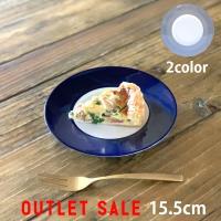 アウトレット セール 小皿 デザート 全2color 日本製 豆皿 醤油皿 薬味皿 おしゃれ お皿 皿 食器 プレート オシャレ 陶器 美濃焼 かわいい 洋食器 取り皿