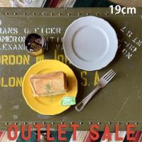 アウトレット 2color リム花プレート 19cm ケーキ皿 スイーツ皿 パン皿 取皿 プレート 洋食器 ホテル食器 おしゃれ カフェ食器 日本製 美濃焼 新生活
