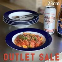 アウトレット セール コバルトブルー サラダ鉢 カレー皿 パスタ皿 スープ皿 取り皿 おしゃれ お皿 皿 食器 プレート 陶器 美濃焼 可愛い 北欧 日本製 新生活