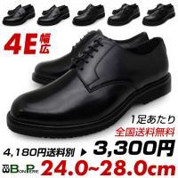 【注意事項】 こちらの商品は2足セット特価対象品ですので【必ず2足を選んで】ご注文くださいませ。 1...