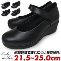【サイズ】 21.5cm / 22cm / 22.5cm / 23cm / 23.5cm / 24c...