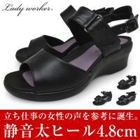 【サイズ】 SSサイズ ( 21.0cm〜21.5cm ) Sサイズ ( 22.0cm〜22.5cm...
