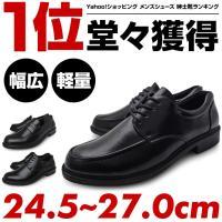 ソフト素材に滑り止めのラバーを合わせたクッション性・防滑性・屈曲性に優れとても軽量なアウトソール(靴...