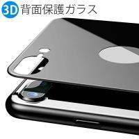 対応端末 iPhone 8 iPhone 8Plus iPhone X  特徴 ※耐衝撃 表面強度:...