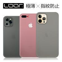 対応機種: iPhone 7/7 Plus  セット内容: ケース本体  材質:PP(ポリプロピレン...
