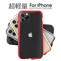 対応端末 iPhone SE iPhone 5/5s iPhone 6/6s iPhone 7 iP...