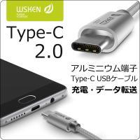 対応機種:Type-C対応端末  セット内容:ケーブルx1  長さ:100cm  特徴:WSKEN ...