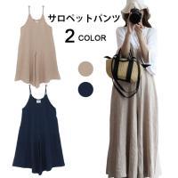 ◆【カラー】:01 02 ◆【サイズ】:S M L XL ◆【素  材】:コットン リネン  【おス...