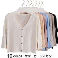◆【カラー】:01 02 03 04 05 06 07 08 09 10 ◆【サイズ】:F ◆【素 ...