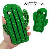 ◆【カラー】:サボテン柄 ◆【サイズ】:iphone7/7plus iphone6/6s iphon...