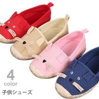 ◆【カラー】:レッド、ベジュー、ピンク、ブルー  ◆【サイズ】:26(17)  27(17.5) 2...