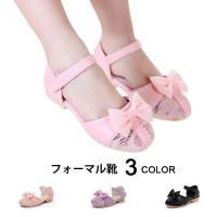 ◆【カラー】:ピンク パープル ブラック ◆【サイズ】: 26(内長約16cm)27(内長約16.5...