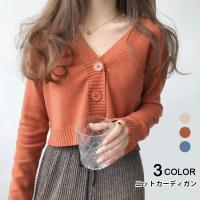 ◆【カラー】: 01 02 03 ◆【サイズ】: F【cm】着丈:42 バスト:94 袖丈:38 袖...