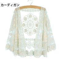 ◆【カラー】: アイボリー ホワイト ◆【サイズ】: F【cm】着丈:52 肩幅:42 袖丈:40 ...