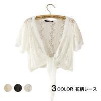 ◆【カラー】: ホワイト ブラック アイボリー ◆【サイズ】: S 【cm】肩幅:35 バスト:84...