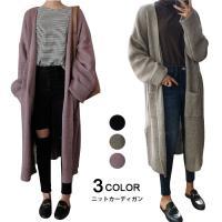 ◆【カラー】: 01 02 03 ◆【サイズ】: F【cm】裄丈:76 袖幅:22 バスト:100-...