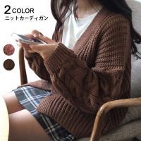 ◆【カラー】: 01 02 ◆【サイズ】: F【cm】着丈:62 バスト:114 ◆【素  材】: ...