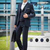 スタイリッシュなデザインとお値打ちな価格で大人気なスーツをお届けします  ラペルはちょうど良い太さで...