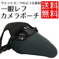 Canon Eos 60D 50D 7D 5D 5DMARK2  Nikon D90 NikonD7...