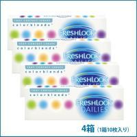 ◆1箱10枚入り×4箱 ◆販売元:日本アルコン株式会社(旧チバビジョン) ◆医療用具承認番号:210...