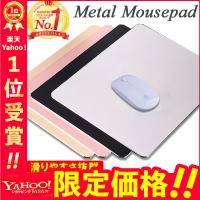 マウスパッド おしゃれ 男性 手首 疲労 軽減 女性 光学式対応 金属 ピンク メンズ アルミ合金 両面対応 高級感 シンプル