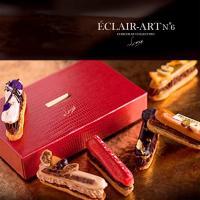 ECLAIR-ART LUXE 名称 エクレアートショコラリュクス 内容量 6本 目安サイズ 9cm...