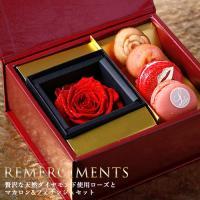 REMERCIMENTS ダイヤモンドローズ 薔薇のフィナンシェ マカロンのセット 内容量 プリザー...