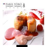 PARIS TORO ROUGE 名称 パリトロ ルージュ  内容量 8個 目安サイズ 直径5cm ...