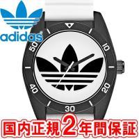 アディダス 腕時計 SANTIAGO サンティアゴ メンズ レディース ホワイト/ブラックトレフォイ...