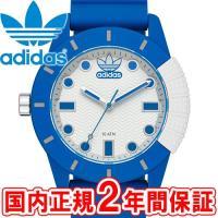 アディダス 腕時計 スーパースター オールシリコン 44mm ホワイト/ブルーオマージュモデル ad...
