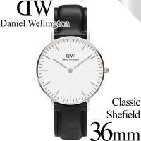 ダニエルウェリントン 腕時計 クラシック 36mm シェフィールド シルバー メンズ/レディース D...