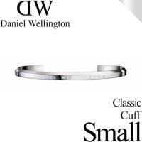 ダニエルウェリントン クラシック カフ シルバー スモール バングル メンズ レディース DW00400004 正規品